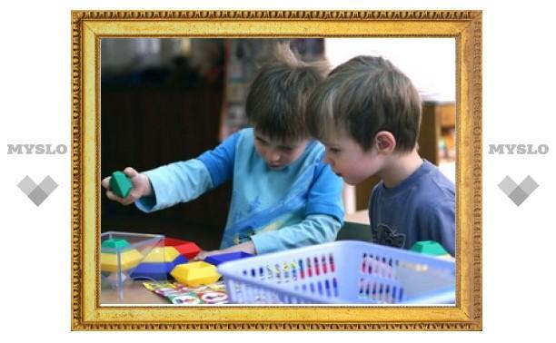 На открытие частного детского сада в Туле предпринимателям дадут 600 тыс. рублей