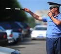 В Серпухове поймали наркокурьера из Тулы