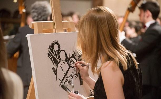 Художественный музей приглашает на уроки рисования