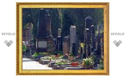 У городского кладбища появится новая ограда
