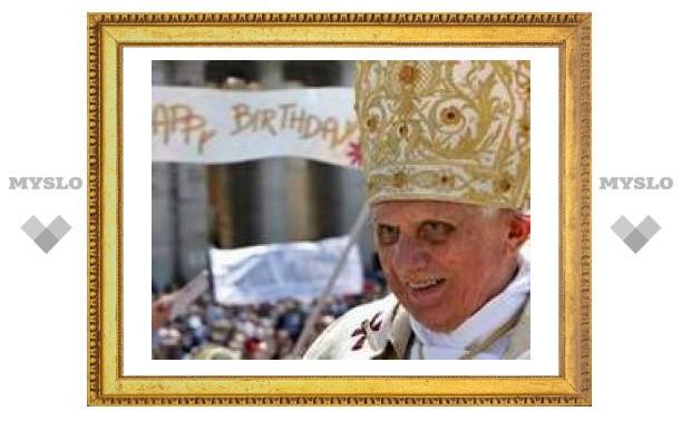 Бенедикту XVI исполняется 80 лет