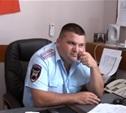 Подозреваемому в коррупции гаишнику продлили домашний арест