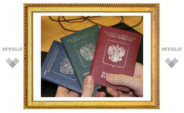 90 юных туляков получат паспорта