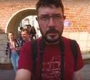 Дизайнер Артемий Лебедев о тульских памятниках и музеях: Невнятно и уныло, запредельно ...плохо