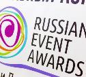 Тульские туристические проекты признаны лучшими в России