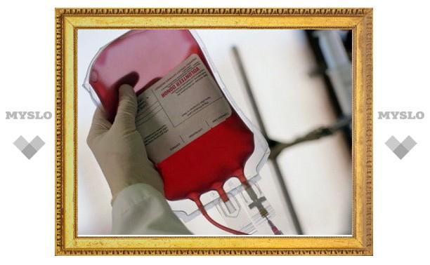 """В Тульской области стартовала акция """"Сдай кровь – спаси жизнь!"""""""