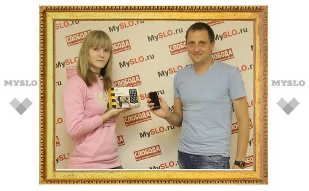 MySLO.ru и «Билайн» подарили тулячке смартфон