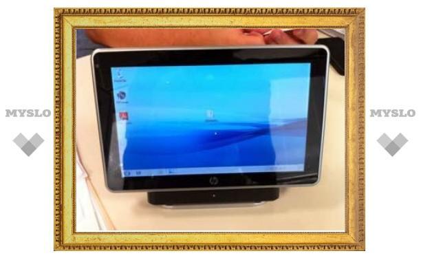 HP представила планшет за 800 долларов