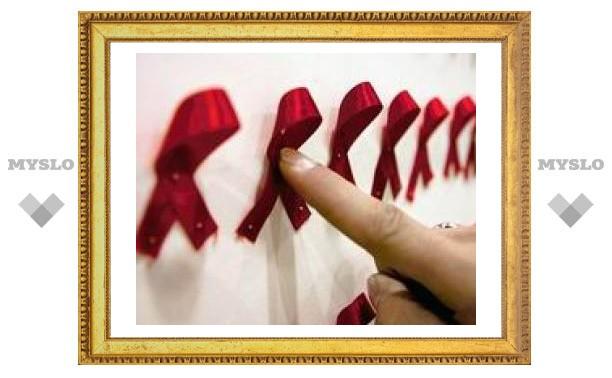 Туляки отмечают День борьбы со СПИДом