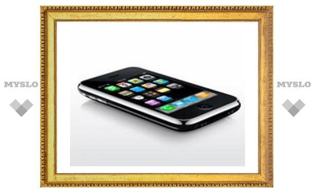 Сотовые операторы РФ планируют продавать мобильный контент для iPhone