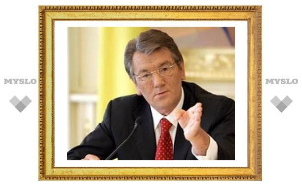 Виктор Ющенко дал гарантию, что украинская территория не будет использоваться против России
