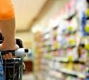 В условиях кризиса россияне экономят на еде и товарах первой необходимости