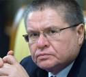 Министр экономразвития предсказал рост зарплат россиян в начале 2016 года