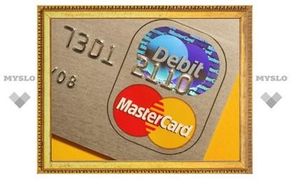 Банки заставят возвращать пропавшие с карт деньги в течение суток