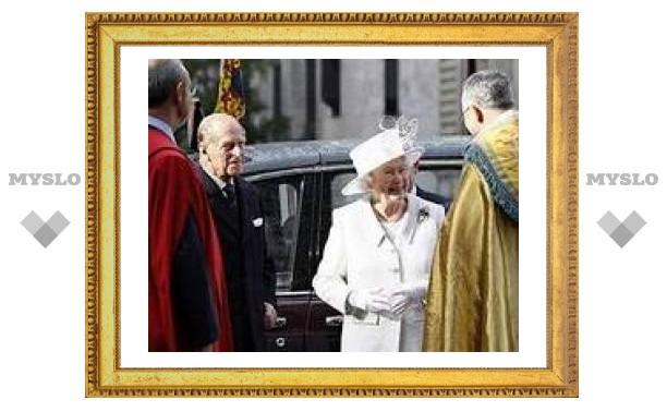 Британская королева отмечает бриллиантовую свадьбу
