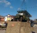 Тульскую «катюшу» вернули на постамент