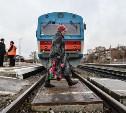 Какой видят Тулу пассажиры поездов