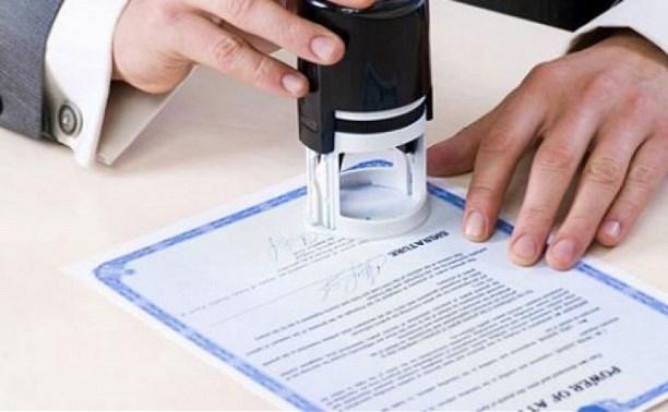 В Тульской области глава администрации незаконно перерегистрировал земельный участок
