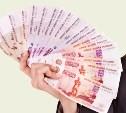 В Суворове пенсионерка отдала мошеннице 30 000 рублей