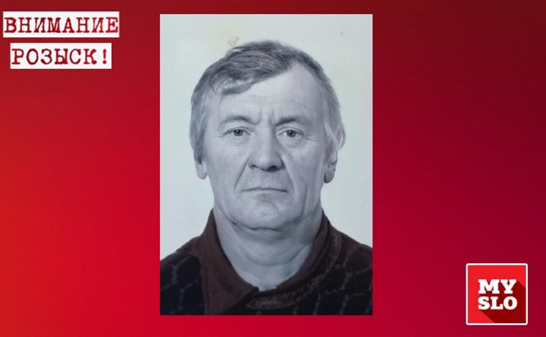 Нуждается в помощи, не разговаривает: в Щекино ищут пропавшего пенсионера