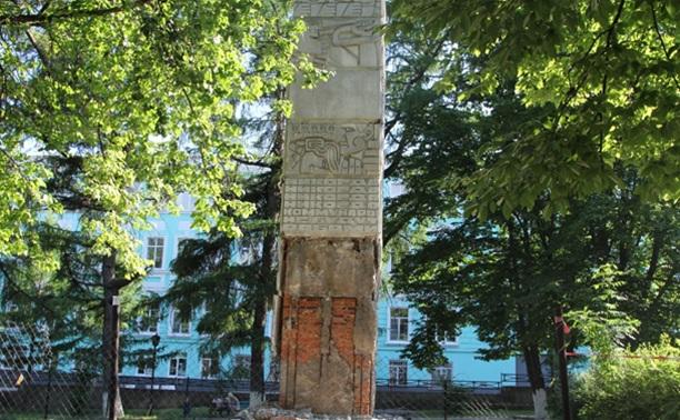 Стелу в сквере Коммунаров отремонтируют к октябрю