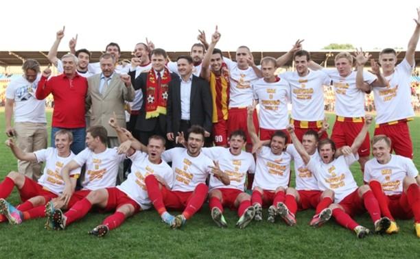 Тульский «Арсенал» подарил праздник футбола