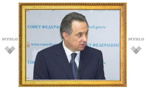 Путин оставил Мутко на посту министра спорта