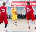 """Баскетболисты """"Тула-Арсенал"""" взяли реванш у ярославцев"""