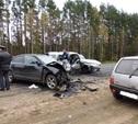 Трое туляков пострадали в ДТП в Брянской области