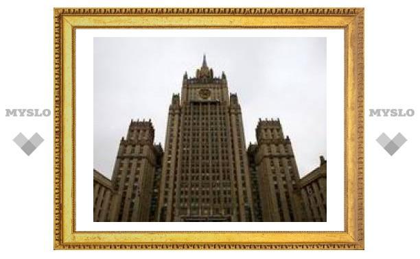 МИД РФ усмотрел циничность в позиции США по Косово