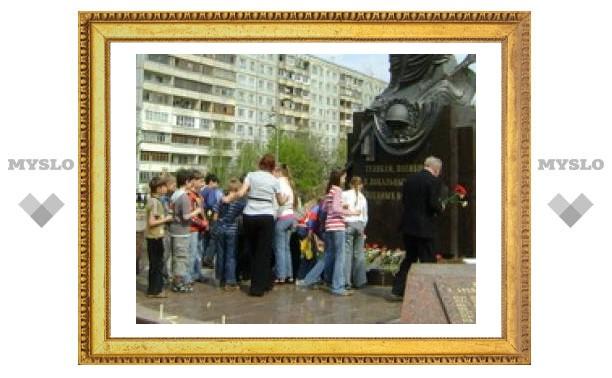 Туляки почтили память героев войны