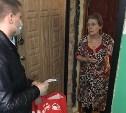 «Хартия» берет под патронаж одиноких и пожилых людей в Тульской области