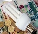 С 1 июля на территории Тульской области будут действовать новые тарифы на электроэнергию