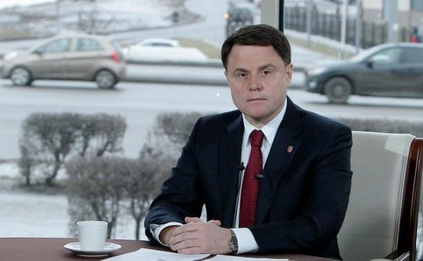 Губернатор Владимир Груздев поздравил туляков с Новым годом
