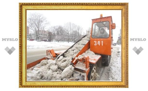 Тулу очистят от снега и наледи