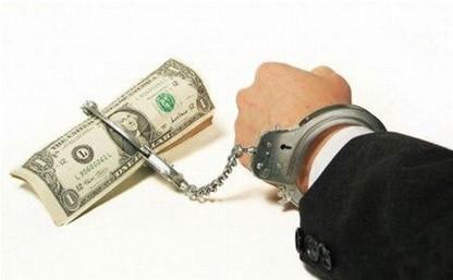 Экс-глава администрации Новомосковска подозревается в крупном хищении денежных средств