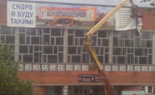 Застройщик «Кировца» начал рекламу будущего спорткомплекса
