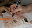 Из списка документов для получения госуслуг могут исключить сведения о прописке