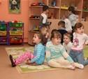 В Туле определили места, где построят детские сады