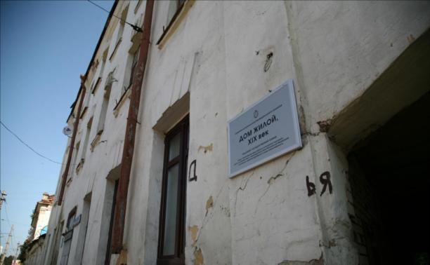 """Дома на Металлистов """"подписали"""""""