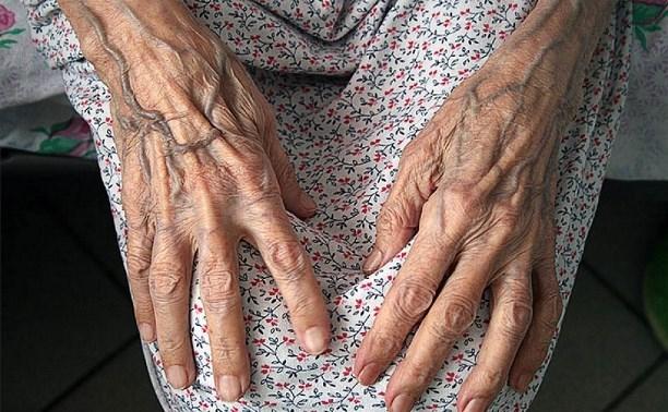 Волонтёры приглашают помочь одиноким старикам