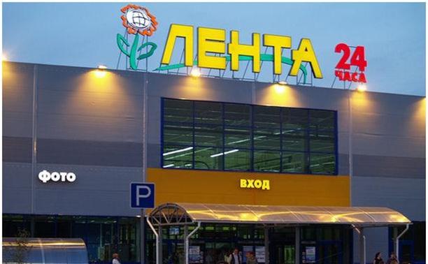В Туле могут появиться гипермаркеты одного из лидеров розничной торговли в РФ – ООО «Лента»