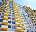 В трех районах города построят новые многоэтажки