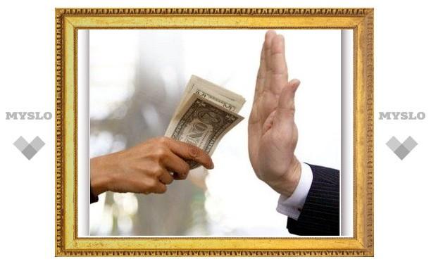 Борьба с коррупцией - основная тема заседания открытого правительства
