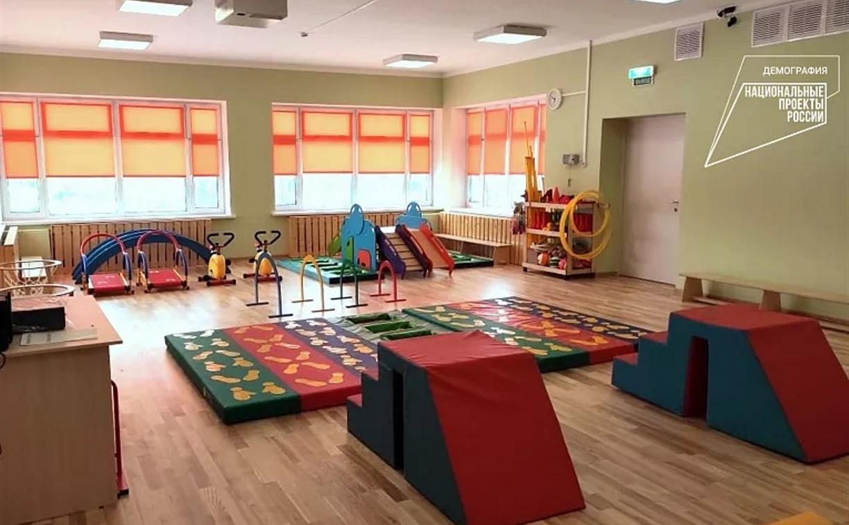 В Веневе начал работу новый детский сад