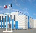 Открытие Ледовой арены в Туле состоится 10 сентября