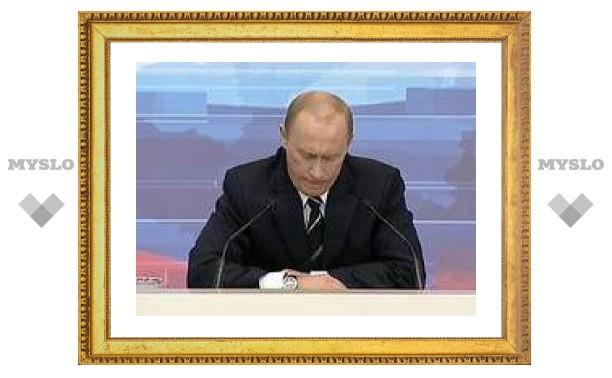 Путин об экономике: чуть-чуть о проблемах и много об энергетике