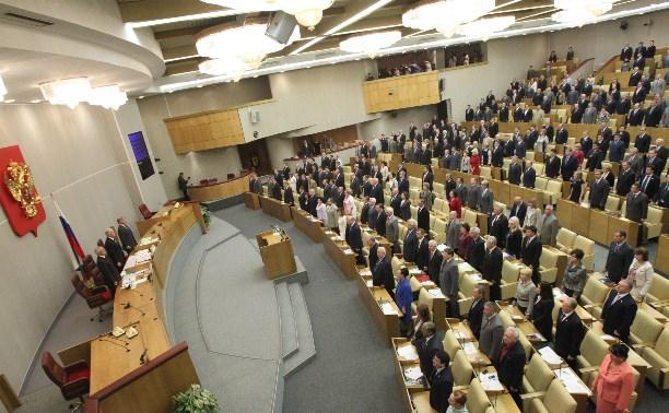 В России планируют ввести уголовную ответственность юридических лиц