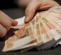 Зарплата в Тульской области: кто больше всех заработал в июне?