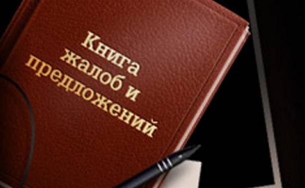 Уполномоченному по правам предпринимателей поступило 400 жалоб